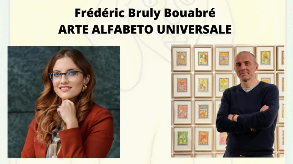 Frederic Bruly Bouabré